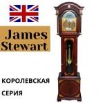 James Stewart (Англия) - Напольные часы