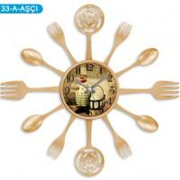 Настенные часы GALAXY 133 Gold