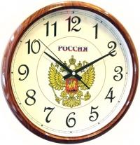 Настенные часы MRN 2274AG2DK11