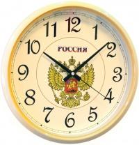 Настенные часы MRN 2274AG2 NB