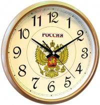 Настенные часы MRN 2274AG2 Z