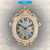 Настенные часы GALAXY 731-C