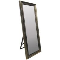 Напольно-настенное зеркало Galaxy AYN-001-KA