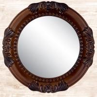 Настенное зеркало GALAXY AYN-729-F