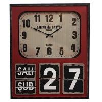 Настенные часы GALAXY DA-007 Bordo