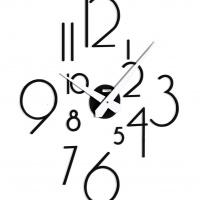 Настенные дизайнерские часы Liberum