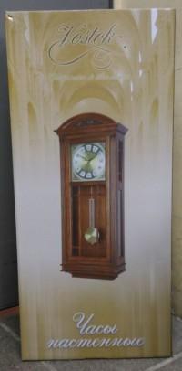 Настенные часы боем Восток Н-9534 HC