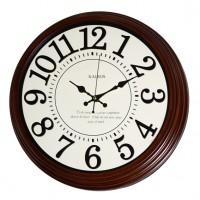 Большие настенные часы Kairos RSK 520