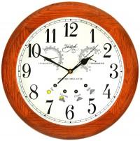 Настенные часы Восток Н-12118-5