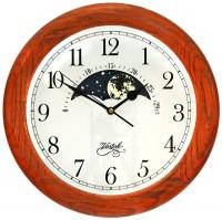 Настенные часы Восток Н-12114-4