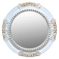 Настенное зеркало GALAXY AYN-729-B