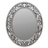 Настенное зеркало GALAXY AYN-713-G