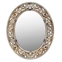 Настенное зеркало GALAXY AYN-713-К