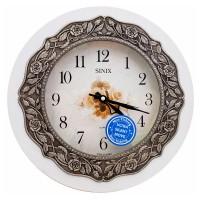 Настенные часы Sinix 1019 AW