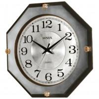 Часы настенные для дома и офиса Sinix 1054S